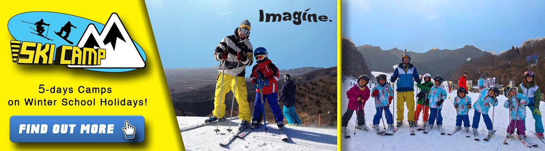 ski-camps-imagine-china-2