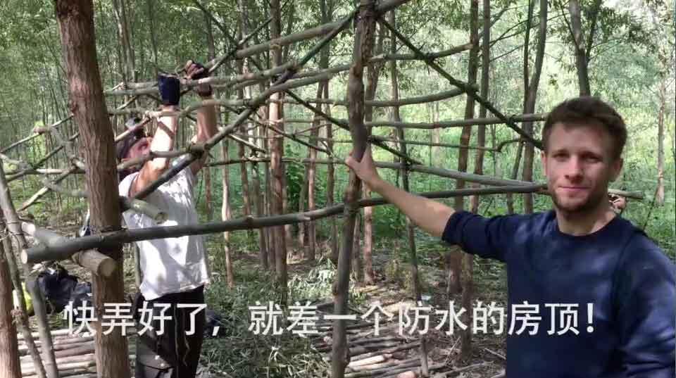 Survival Challenge Miyun