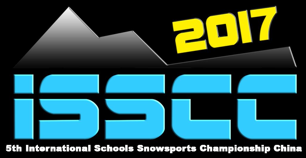 isscc-logo-2017-imagine-china-4-1