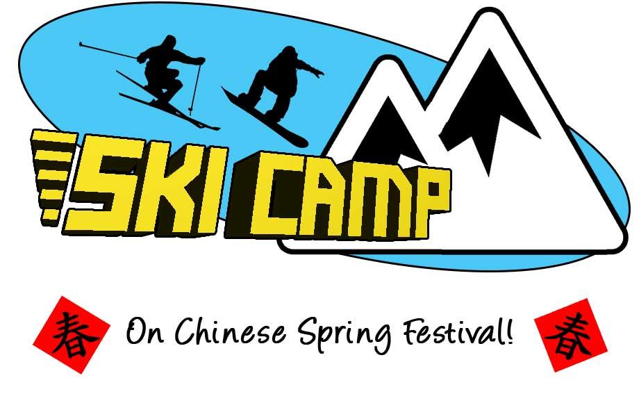 ski-camp-logo-imagine-china-spring-festival