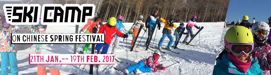 ski-camp-chongli-banner-2