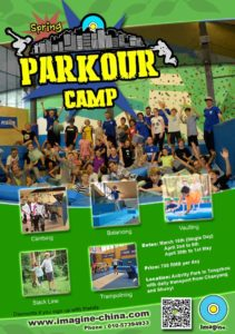 Parkour Spring Camp