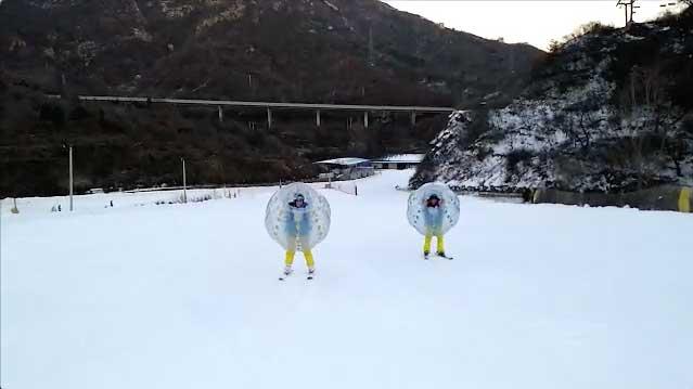 Bubble Skiing