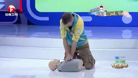 Pete First Aid demonstration