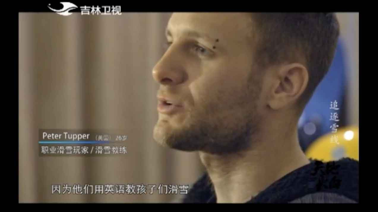 Peter on Jilin TV Part 1
