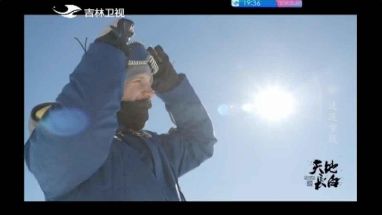 Peter on Jilin TV Part 2