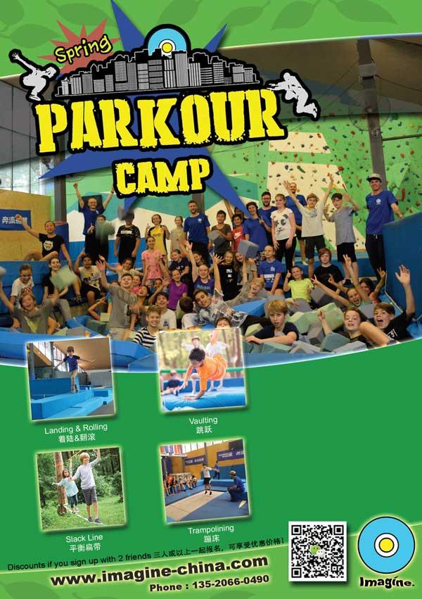 Spring Parkour Camp