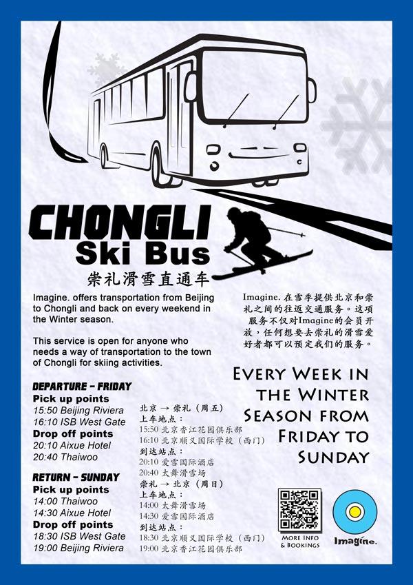 Beijing - Chongli Ski Bus