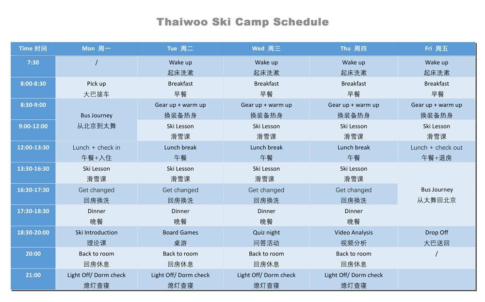 Thaiwoo-camp-schedule-smaller